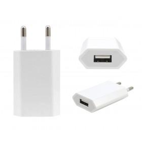 Oplader voor DIT4350 Difrnce Tablet €6,95